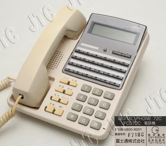 富士通ビジネスホン FC572C電話機 DIGITAL PHONE72C