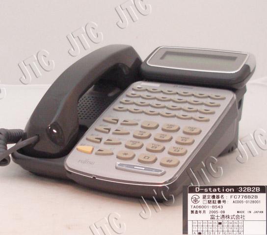 富士通(FUJITSU) FC776B2(B) 24釦電話機