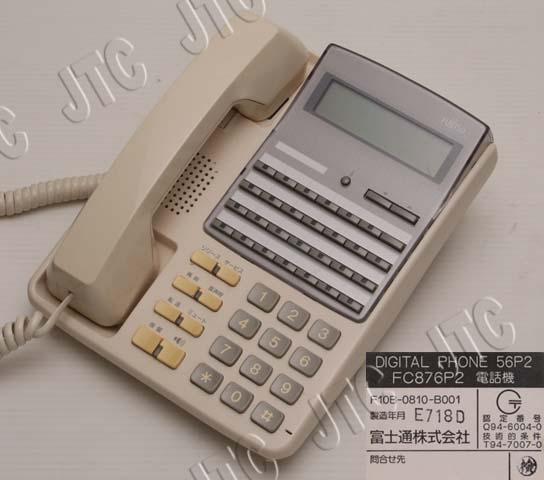 DIGITAL PHONE 56P2 FC876P2 富士通ビジネスホン