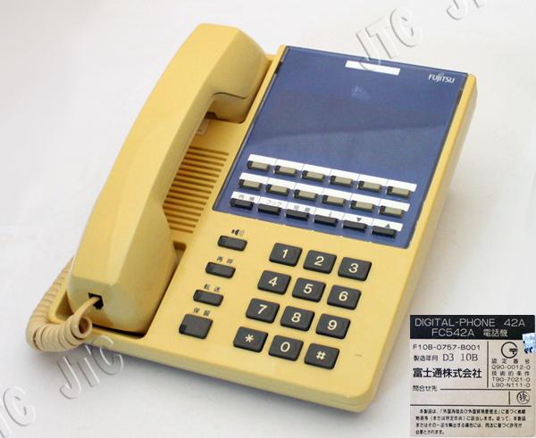 FC542A DIGITAL-PHONE 42A(TEL-A)