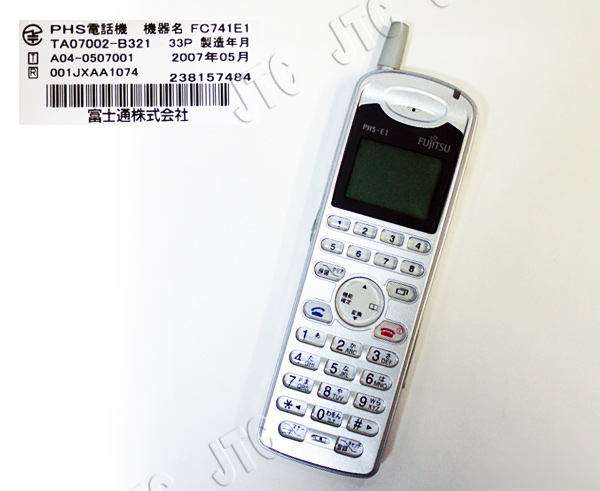 富士通(FUJITSU) FC741E1 PHS電話機