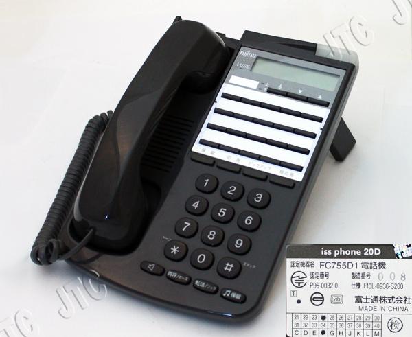 富士通 iss phone 20D FC755D1電話機BK
