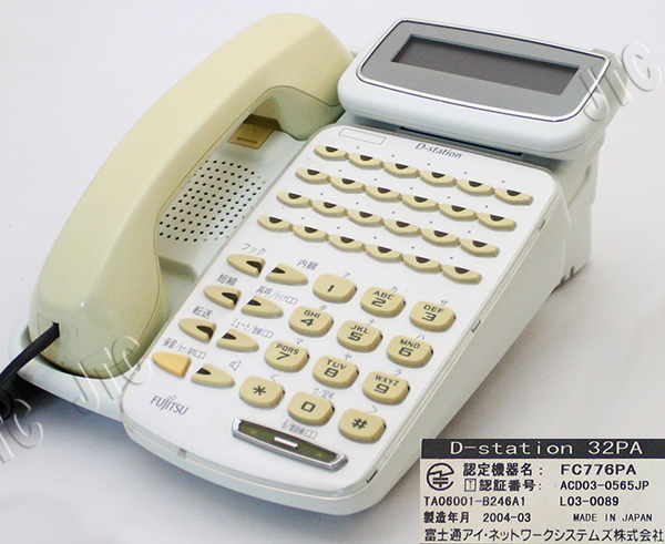 富士通(FUJITSU) FC776PA電話機 D-station 32PA