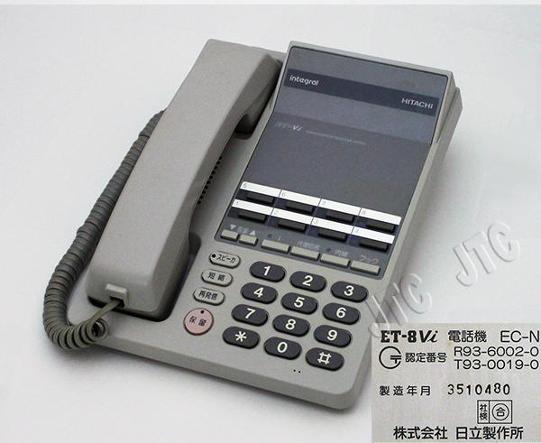 日 立 ET-8Vi 電話機EC-N 8ボタン標準電話機-N