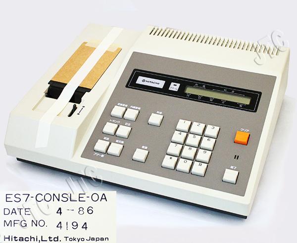 HITACHI ES7-CONSLE-0A