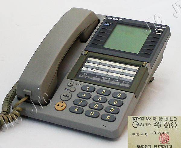 日立 ET-12Vi 電話機LD ET-12Vi 外線12ボタン大型LCD電話機(Vi)
