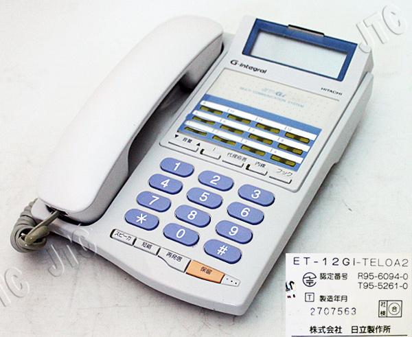 ET-12Gi-TELOA2 12釦・LCD・アナログモジュラー付(2W)
