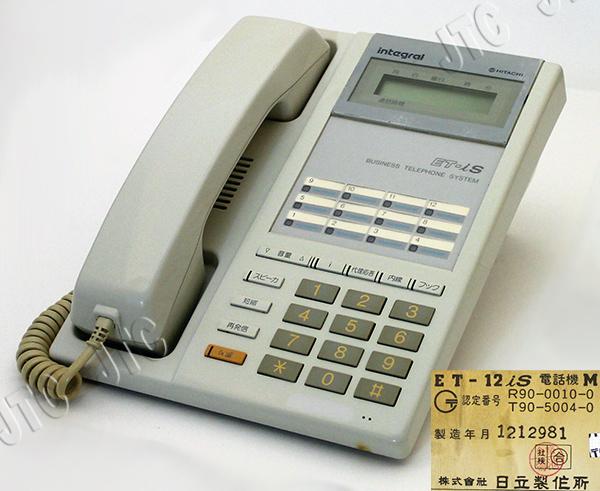 ET-12iS 電話機 M 外線12ボタンPF,LCD電話機