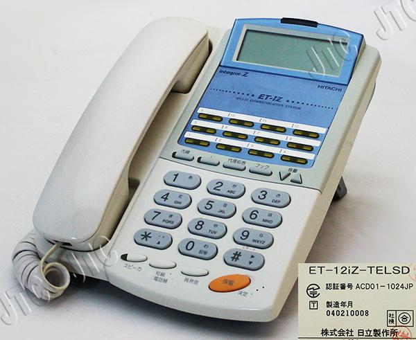ET-12iZ-TELSD 12釦標準電話機
