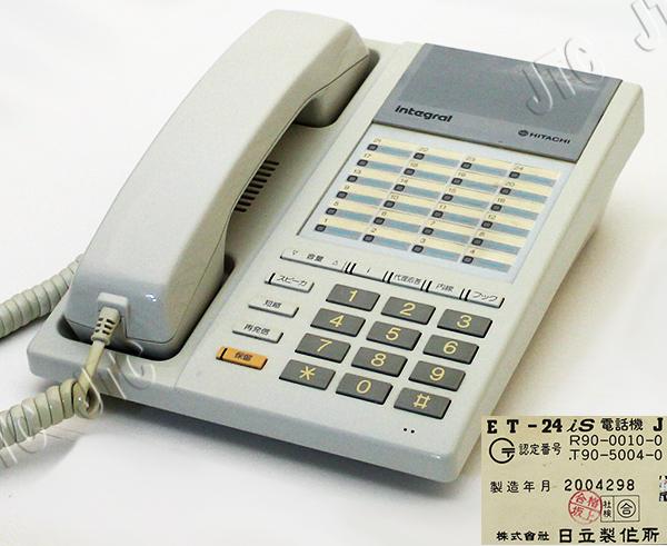 ET-24iS 電話機 J  外線24ボタン標準電話機