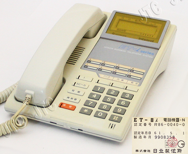 日立 ET-8i 電話機B-n