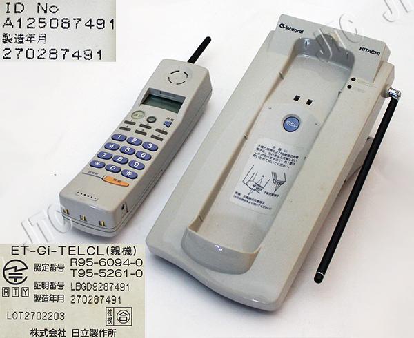 ET-Gi-TELCL 6釦LCD付専用コードレス