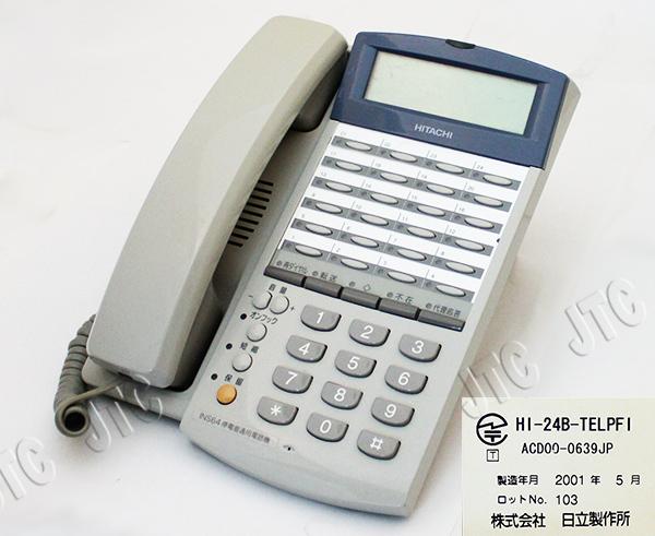 HI-24B-TELPFI HI-24B-多機能電話機PFI