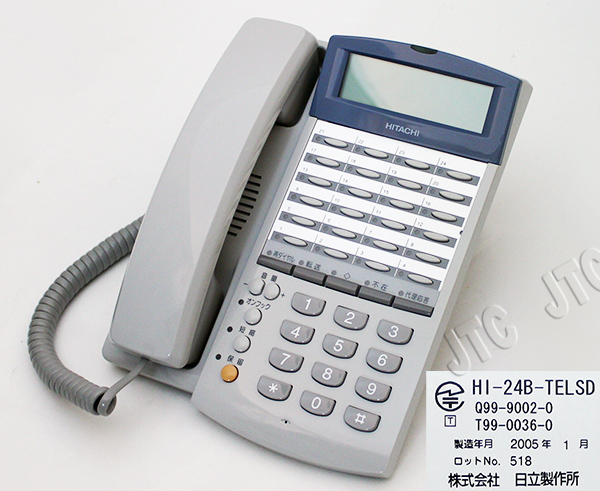 HI-24B-TELSD HI-24B-多機能電話機SD