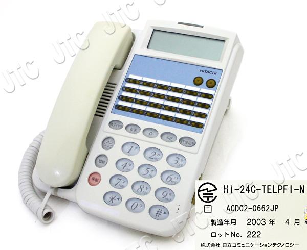 HI-24C-TELPFI-N HI-24C-多機能電話機PFI-N