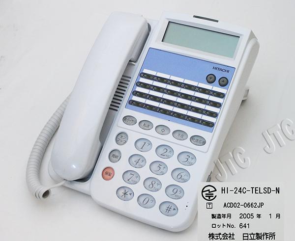 HI-24C-TELSD-N 多機能電話機SD-N(HI-24C)