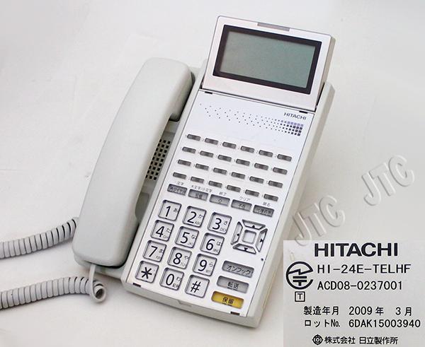 日立 HI-24E-TELHF  HI-24E-多機能電話機HF