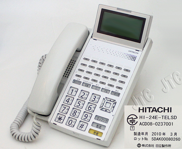 日立 HI-24E-TELSD HI-24E-多機能電話機SD