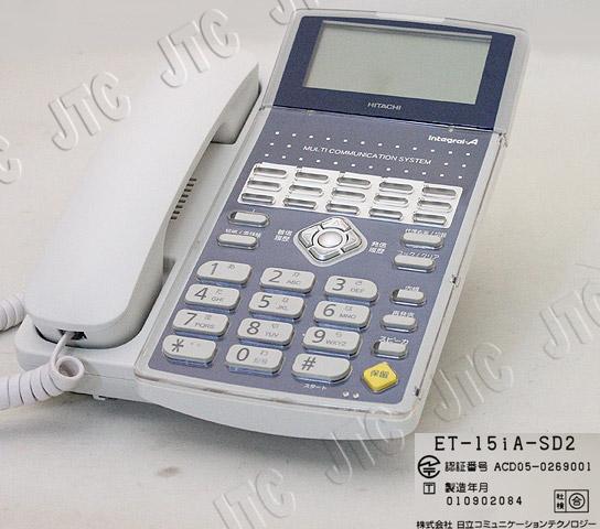 日立 ET-15iA-SD2 15ボタン標準電話機2