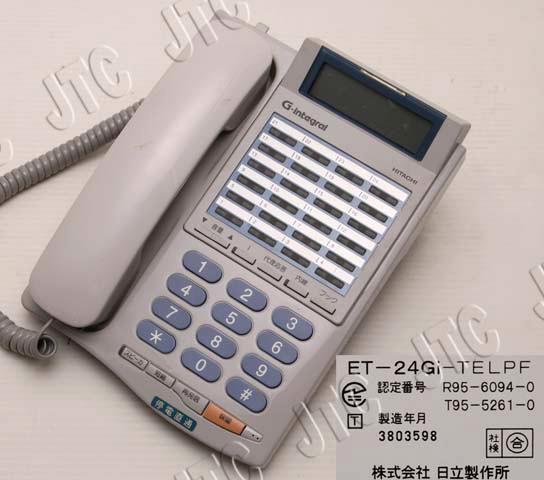 ET-24Gi-TELPF 24釦・LCD付・停電直通