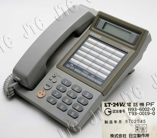 ET-24Vi 電話機PF 日立ビジネスホン