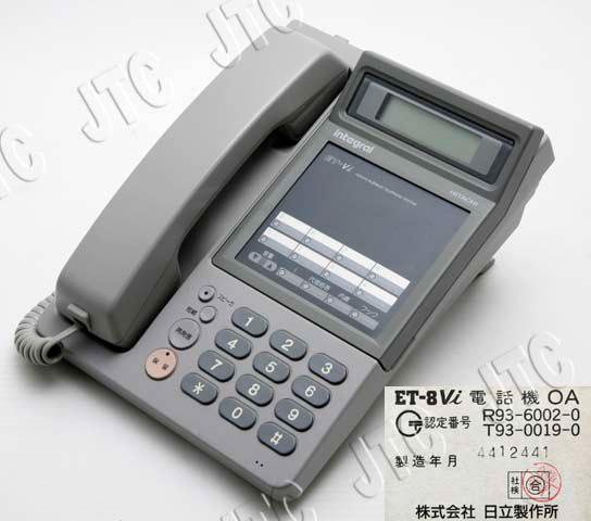 ET-8Vi 電話機OA 日立ビジネスホン