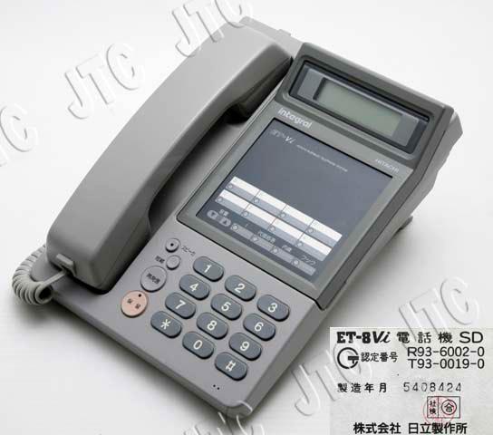 ET-8Vi 電話機SD 外線8ボタン、LCD付