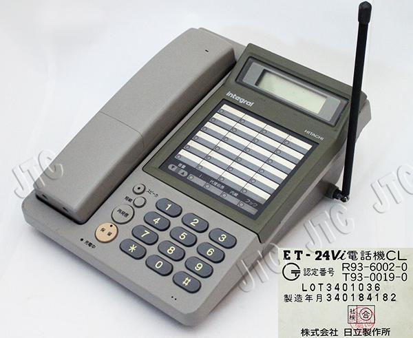 ET-24Vi 電話機CL(グレー) カールコードレス電話機