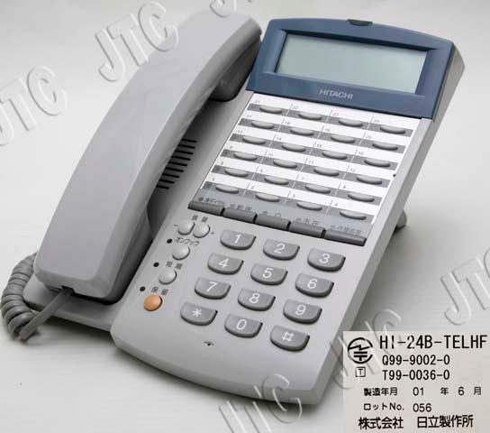 HI-24B-TELHF HI-24B-多機能電話機HF