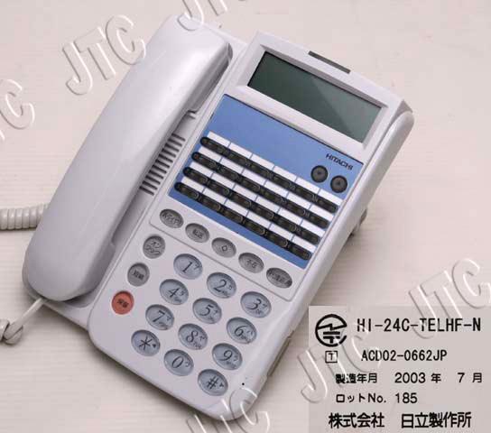 HI-24C-TELHF-N 多機能電話機HF-N(HI-24C)