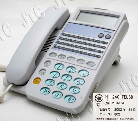 日立 HI-24C-TELSD HI-24C-多機能電話機SD