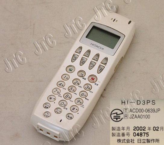 日立 HI-D3PS