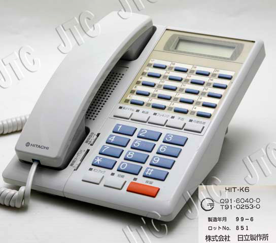 HIT-K6 多機能電話機(HIT-K6)