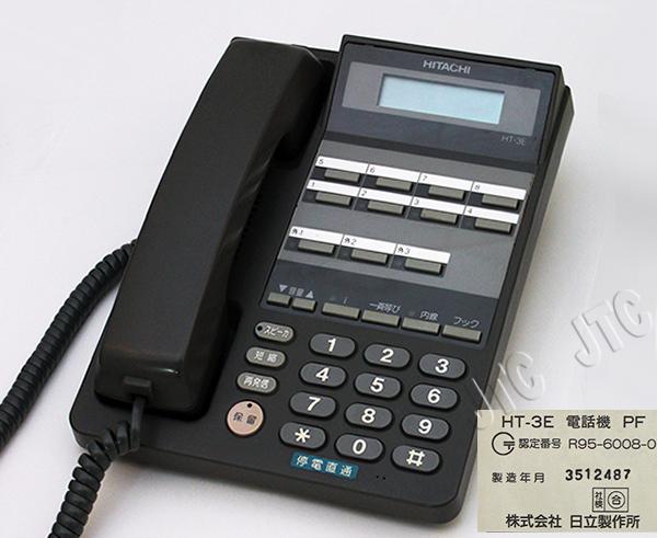 日立ホームテレホン HT-3E電話機PF