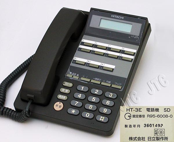 日立ホームテレホン HT-3E電話機SD