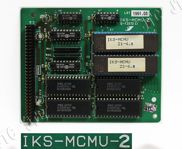IKS-MCMU-2
