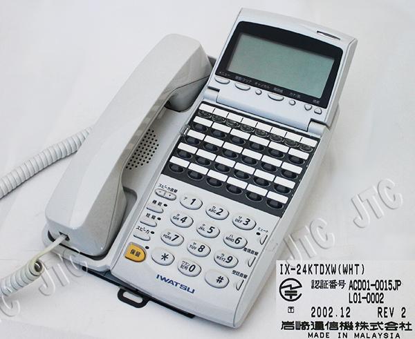 岩通 IX-24KTDXW(WHT) 24キー漢字電話帳付電話機(ホワイト)