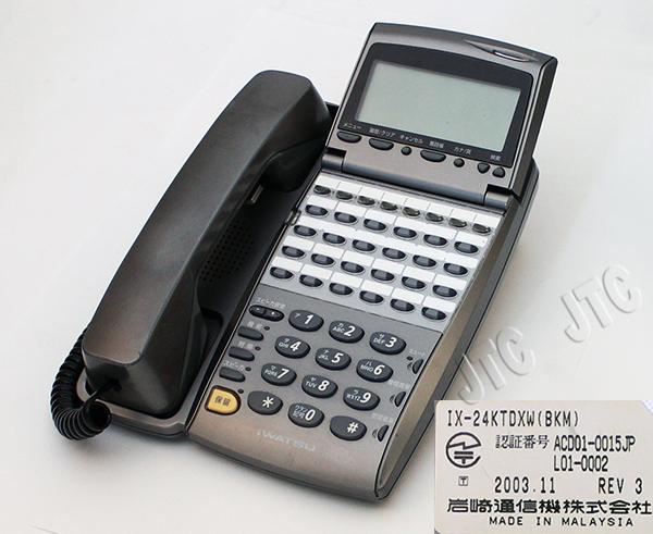 岩通 IX-24KTDXW(BKM) 24キー漢字電話帳付電話機(ブラックメタリック)