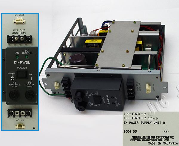岩通 IX-PWS-R 電源ユニット