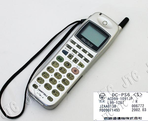 DC-PS6(S) 携帯型コードレス子機(銀)