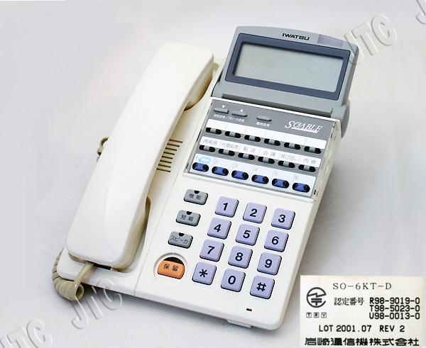 SO-6KT-D 6局線用表示付電話機