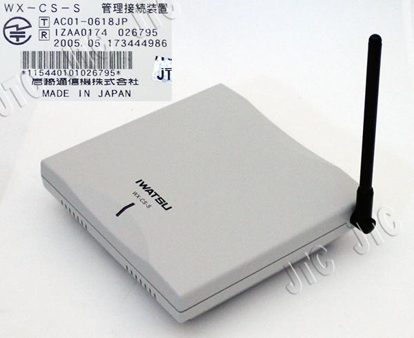 岩通 WX-CS-S 管理接続装置