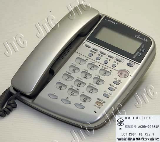 岩通 HDX-1 KT (IPF)I停電用電話機