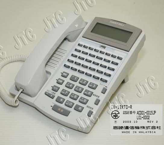 岩通 IX-12KTD-R+IX-12ELK-R 表示付多機能電話機(白)+ELK