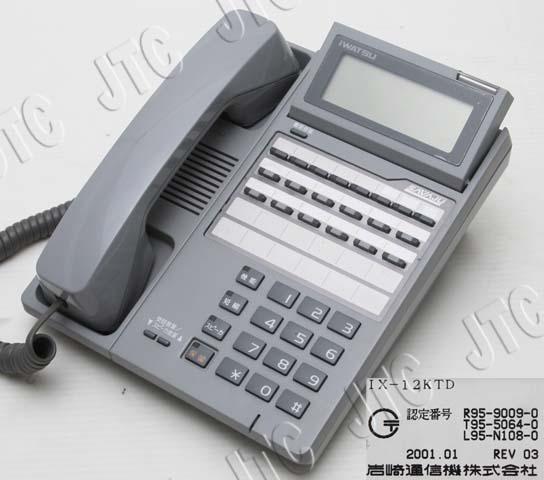 IX-12KTD 12ボタン表示付ボタン電話機