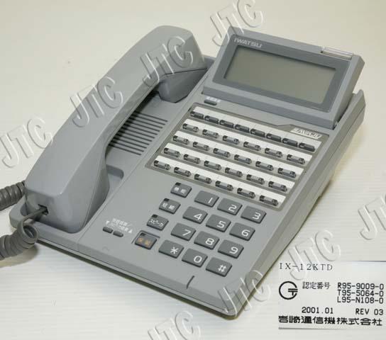 IX-12KTD+12ELK 12ボタン表示付電話機+12ボタン