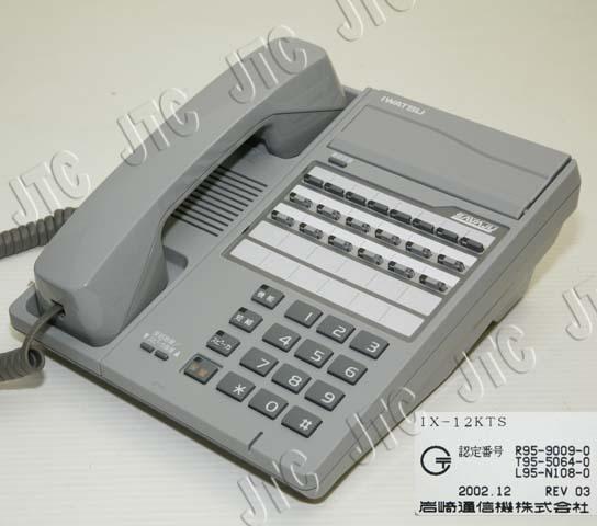 IX-12KTS 12ボタン標準電話機