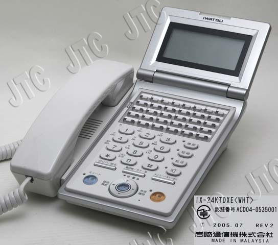 岩通 IX-24KTDXE(WHT) 24キー漢字電話帳付多機能電話機