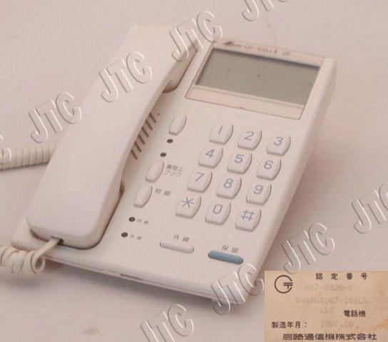 岩崎通信機 ホームテレホンQT-106LX(D)電話機