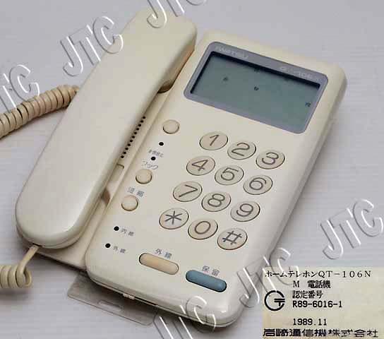 岩崎通信機 ホームテレホンQT-106N M電話機